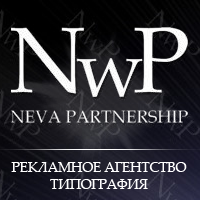 Neva Partnership